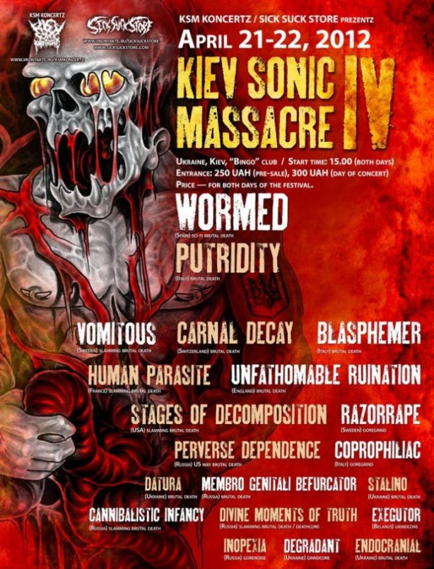 KIEV SONIC MASSACRE-4 (April 21-22, 2012) Deadwebzine Ukraine